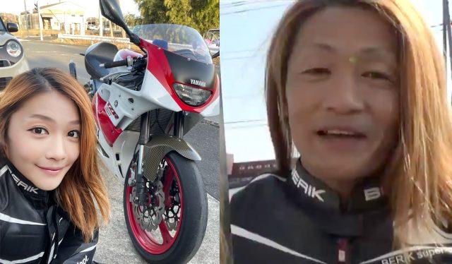 netizen-jepang-geger,-selebtwit-biker-cewek-ternyata-lelaki-50-tahun-pakai-faceapp