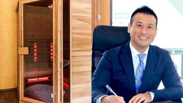 wali-kota-di-jepang-mundur-usai-kepergok-bikin-fasilitas-sauna-pribadi-di-kantor